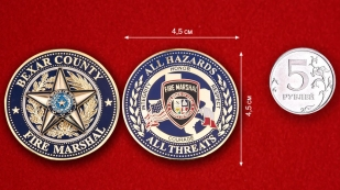 Challenge coin Bexar County Fire - comparative size