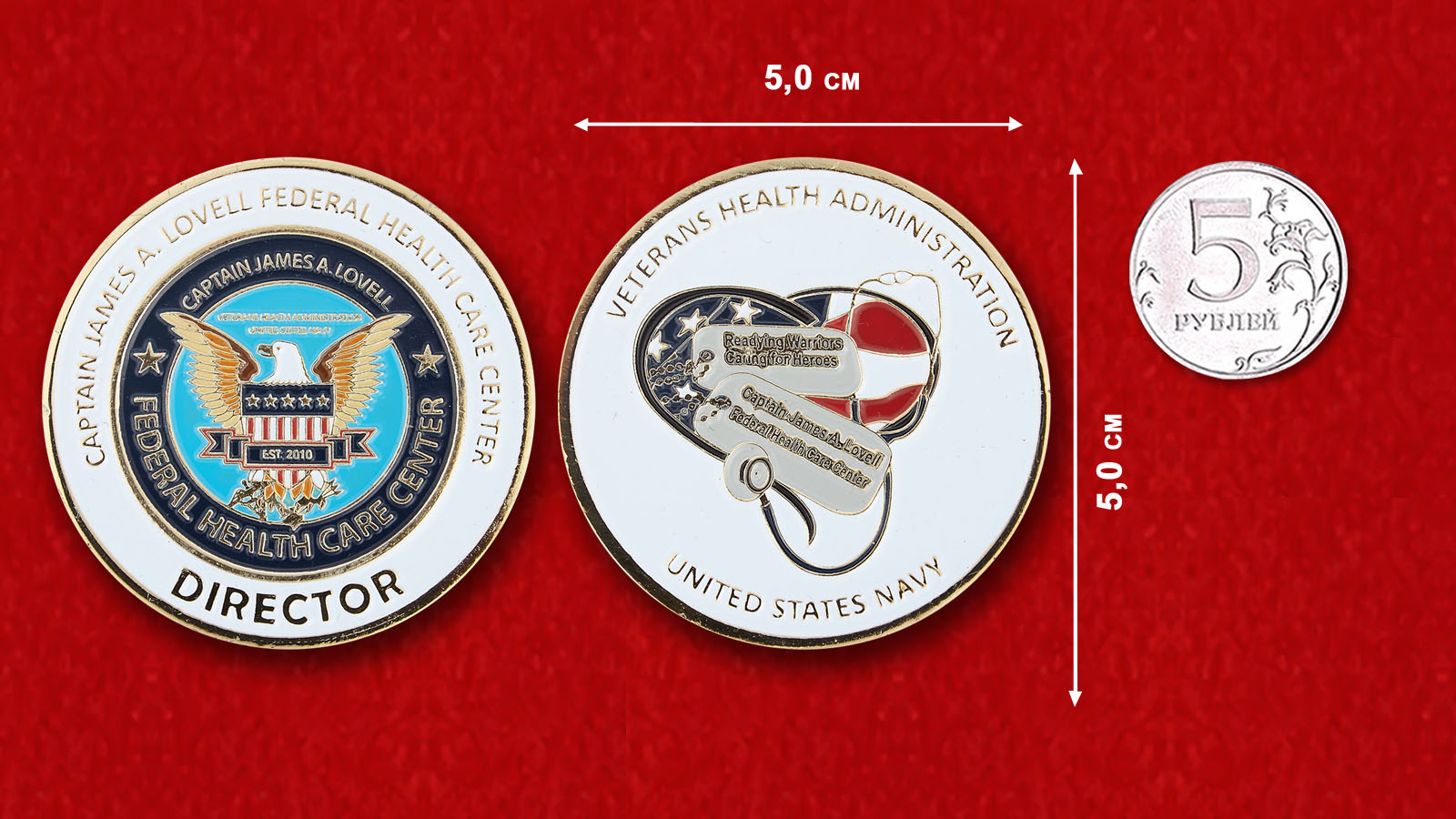 "Challenge Coin ""Captain James A. Lovell Federal Health Care Center"" - comparative size"