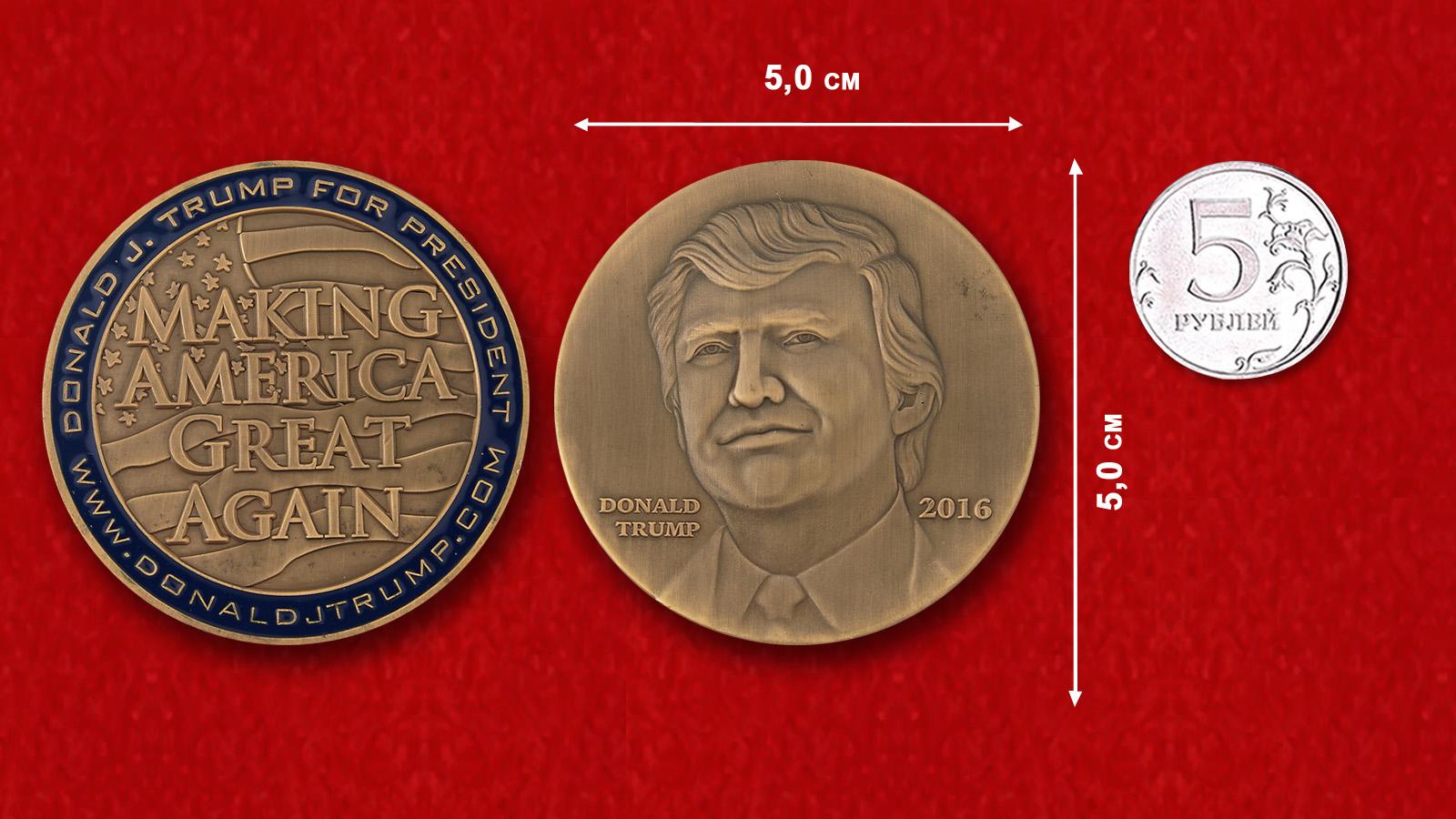 "Challenge Coin ""Donald Trump"" - comparative size"