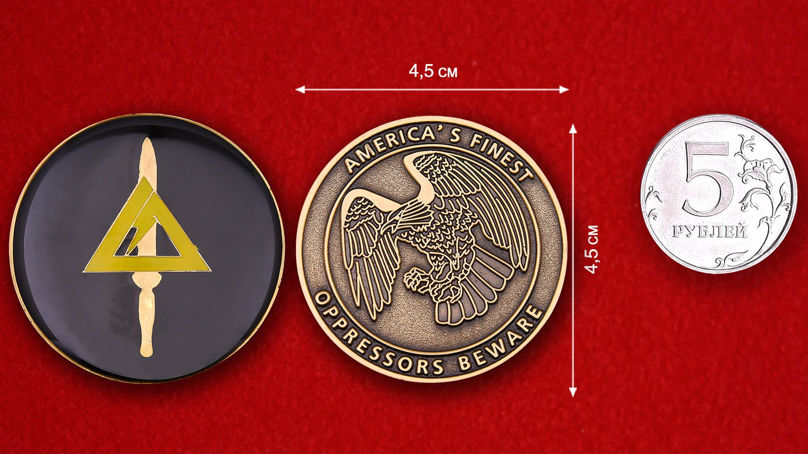 Challenge coin FBI in Louisville - comparative size