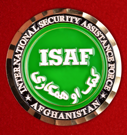 Challenge Coin ISAF Afghanistan