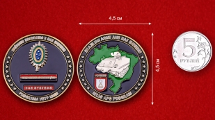 "Challenge Coin ""M113 Armored Personnel Carrier"" = comparative size"