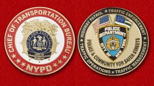 Challenge coin manager of the transportation department of the Police Department of New York - obverse and reverse