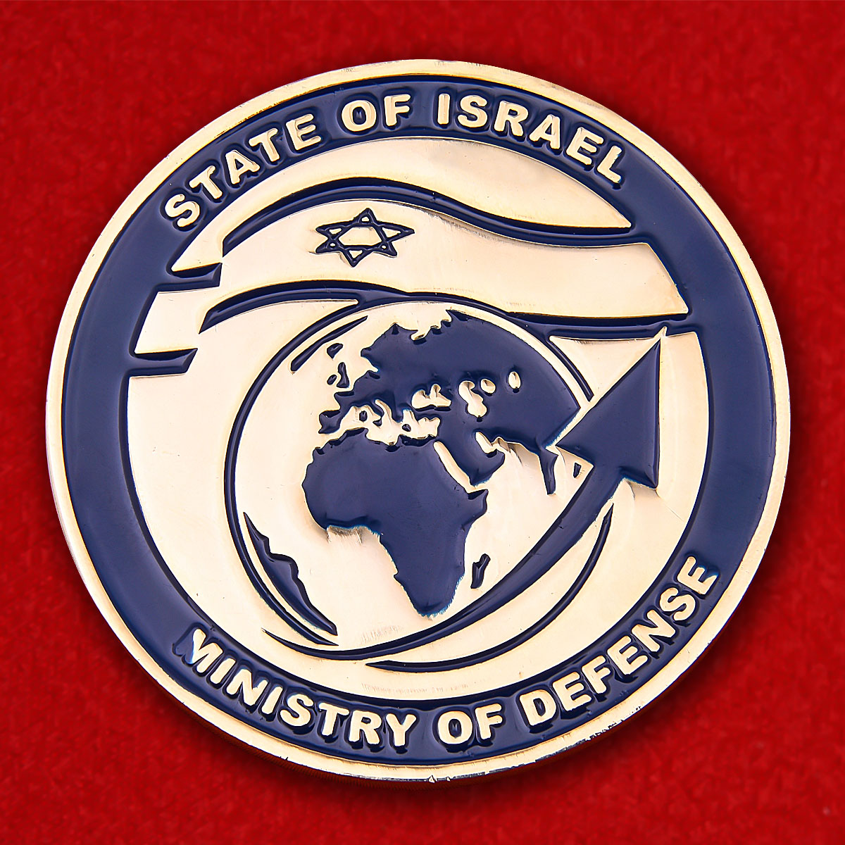 "Challenge coin ""Ministry of Defense. Israel"""