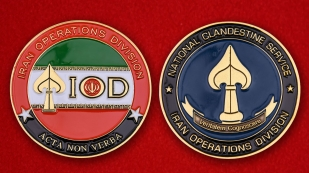 "Challenge Coin ""National clandestine service Iran operation division"" - obverse and reverse"