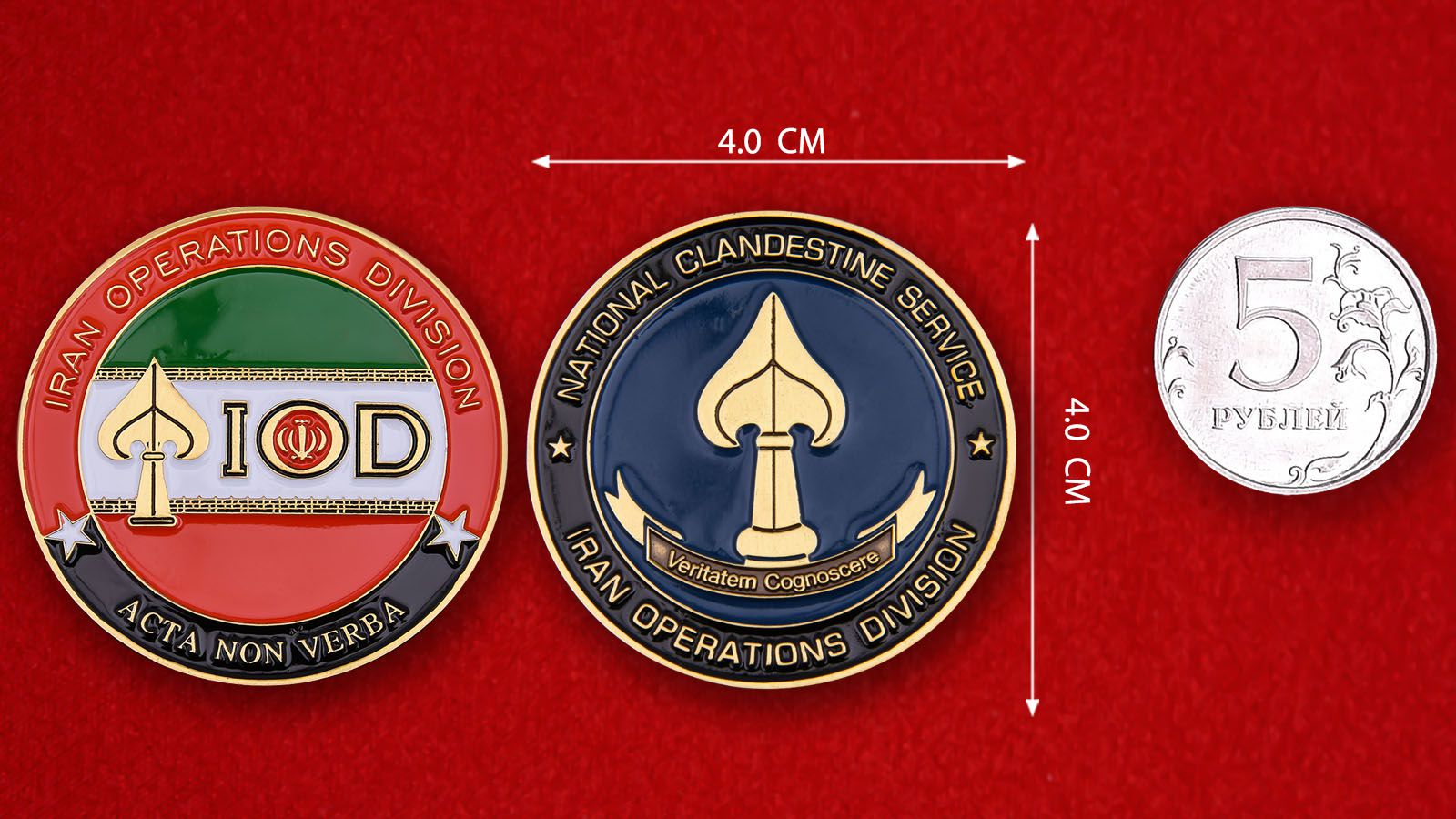 "Challenge Coin ""National clandestine service Iran operation division"" - comparative size"