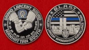 Challenge coin of the anti-theft New York City Police Department - obverse and reverse