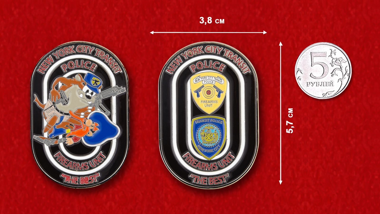 Challenge coin of the Department of Urban Transport New York City Police - comparative size
