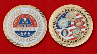 Challenge coin of the Union of American veterans of World War II - obverse and reverse