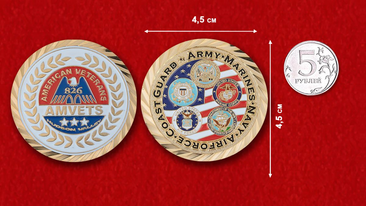 Challenge coin of the Union of American veterans of World War II - comparative size