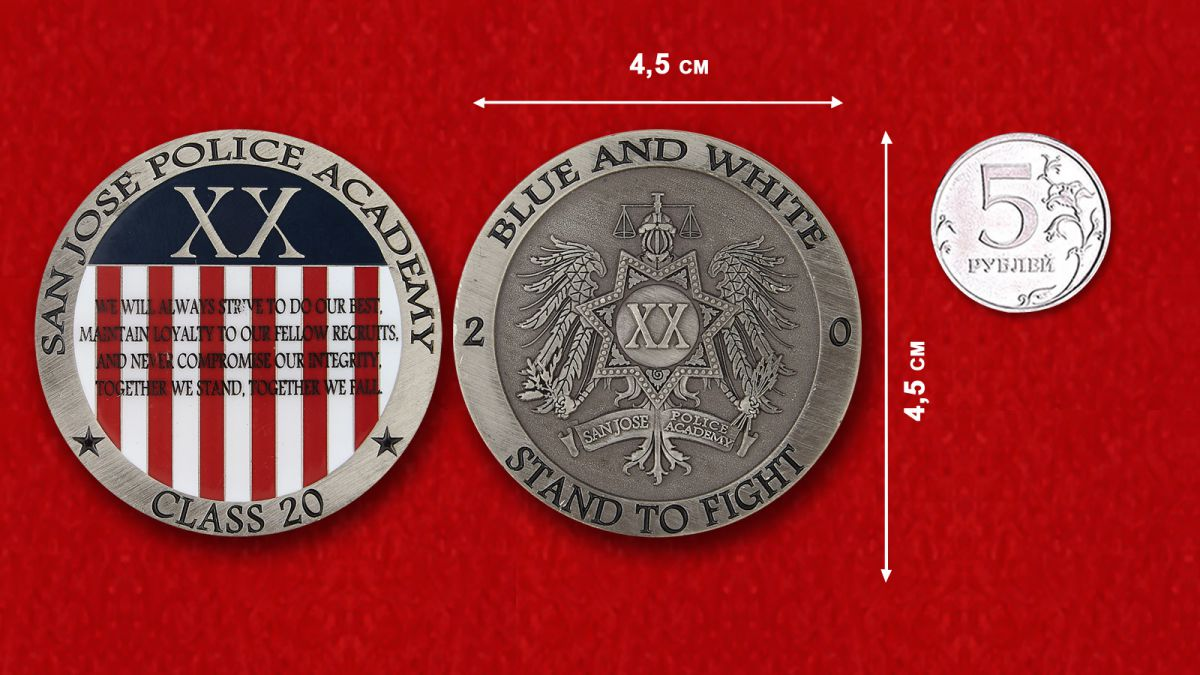 Challenge coin Police Academy in San Jose - comparative size