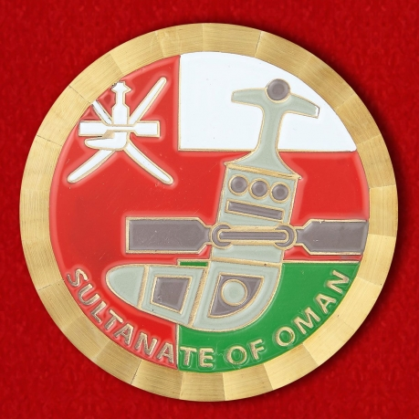 "Challenge Coin ""The US Embassy in Oman"""
