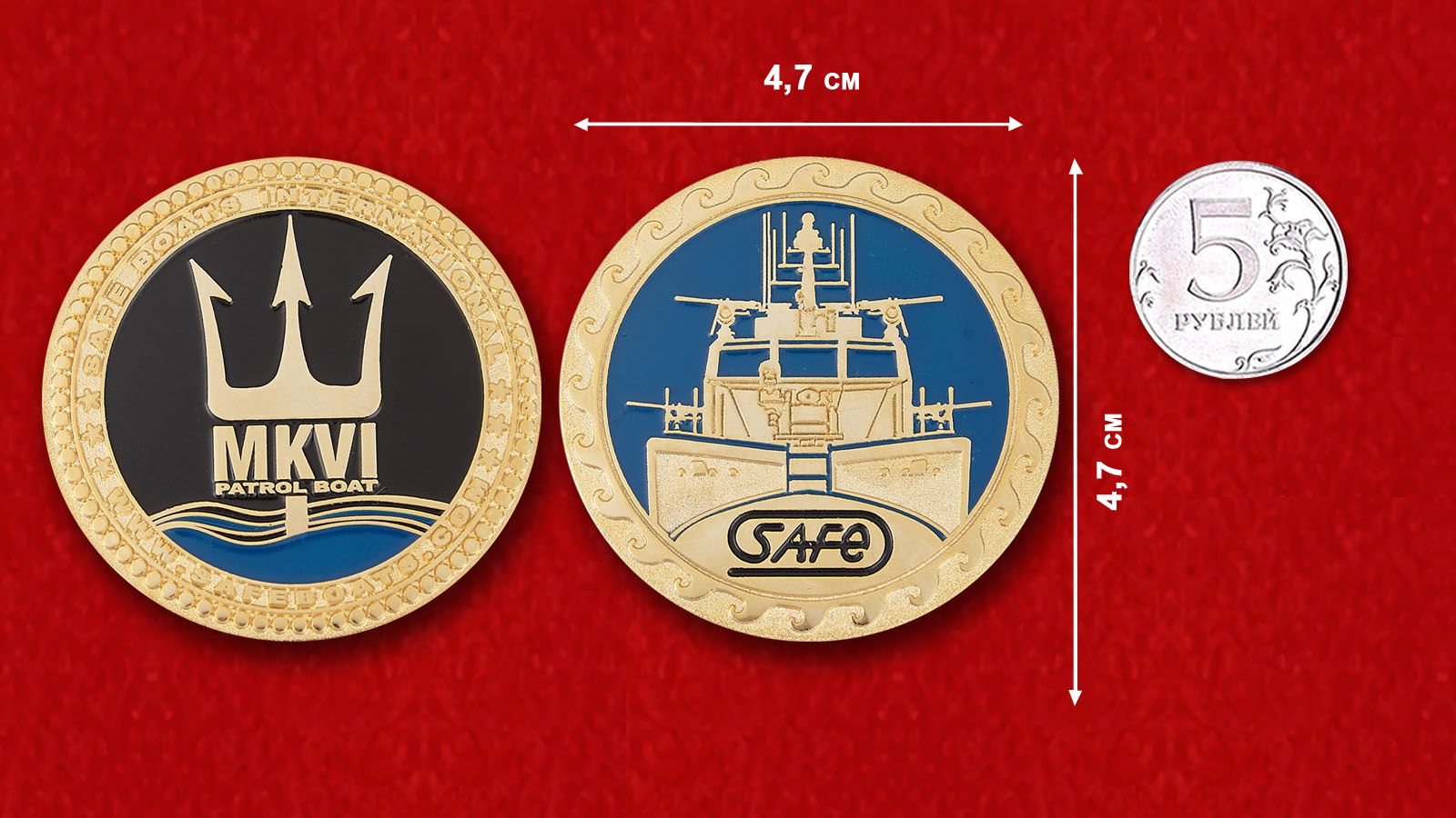 "Challenge Coin ""US Navy patrol boat Mark VI"" - comparative size"