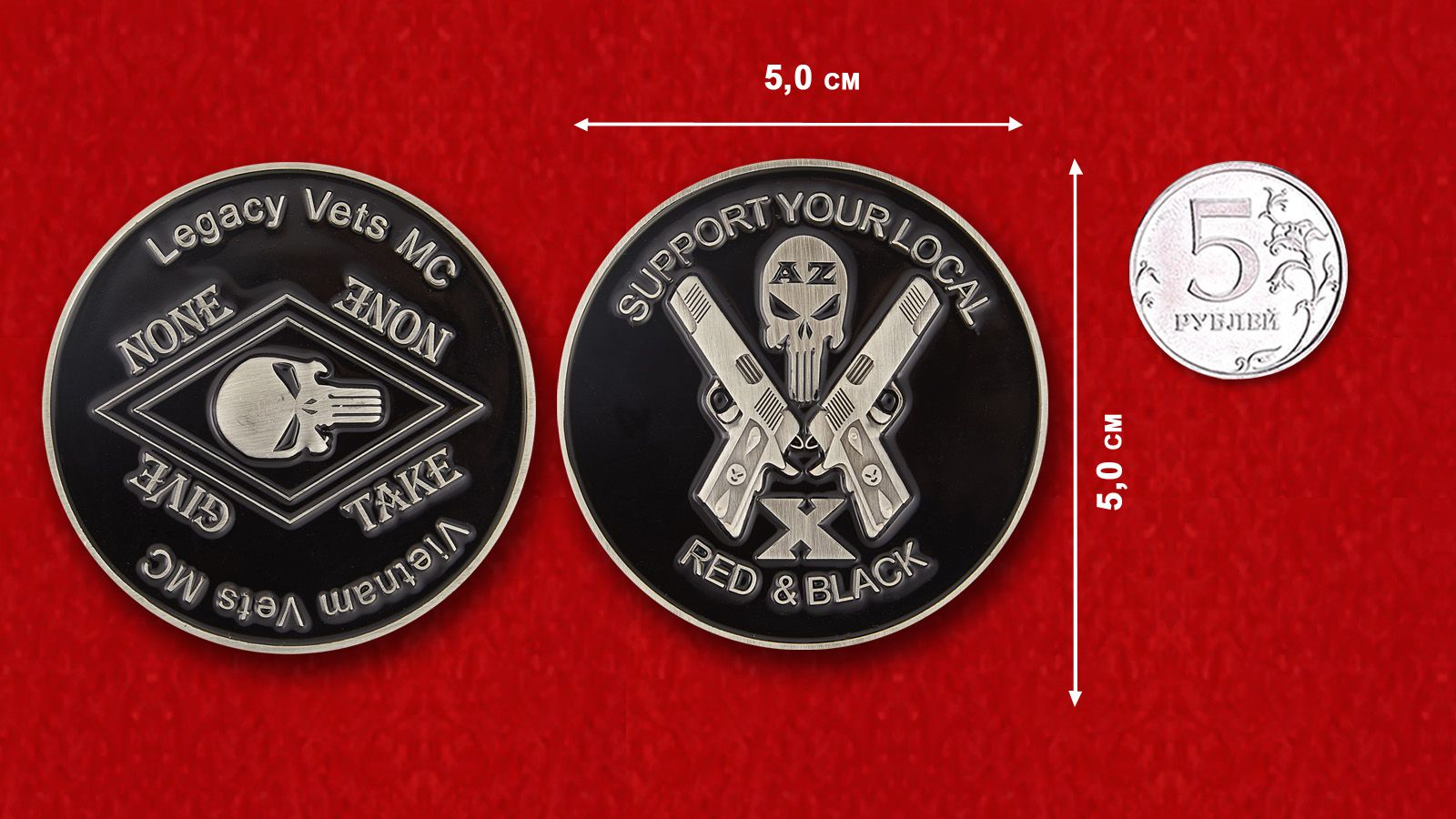Challenge coin Vietnam Veterans motorcycle club - comparative size