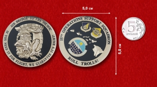 "Challenge Coins ""15th Operations Support Squadron"" - comparative size"