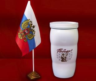Кружка-термос как у Путина Победа с доставкой