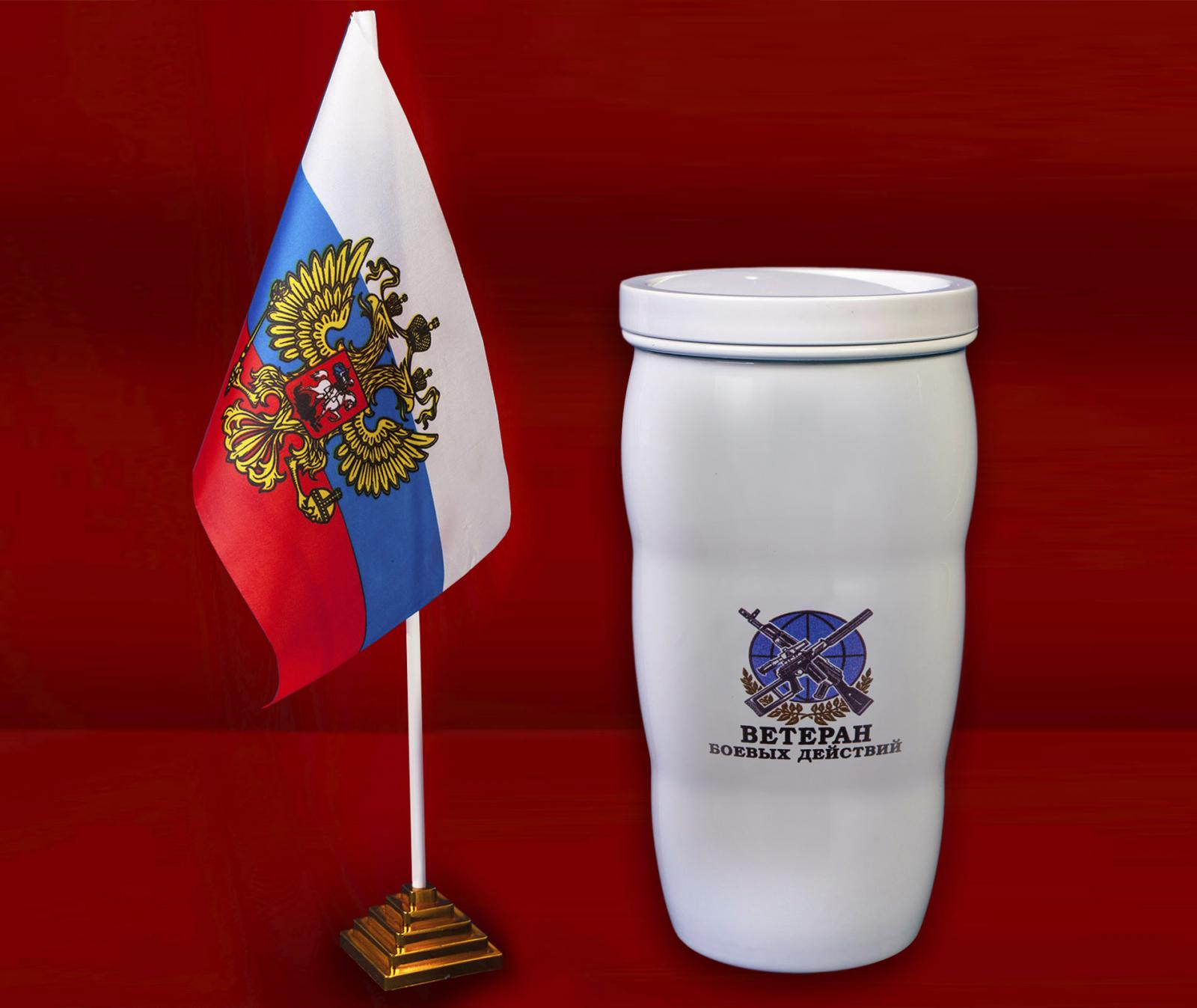 Чашка-термос как у Путина Ветеран боевых действий