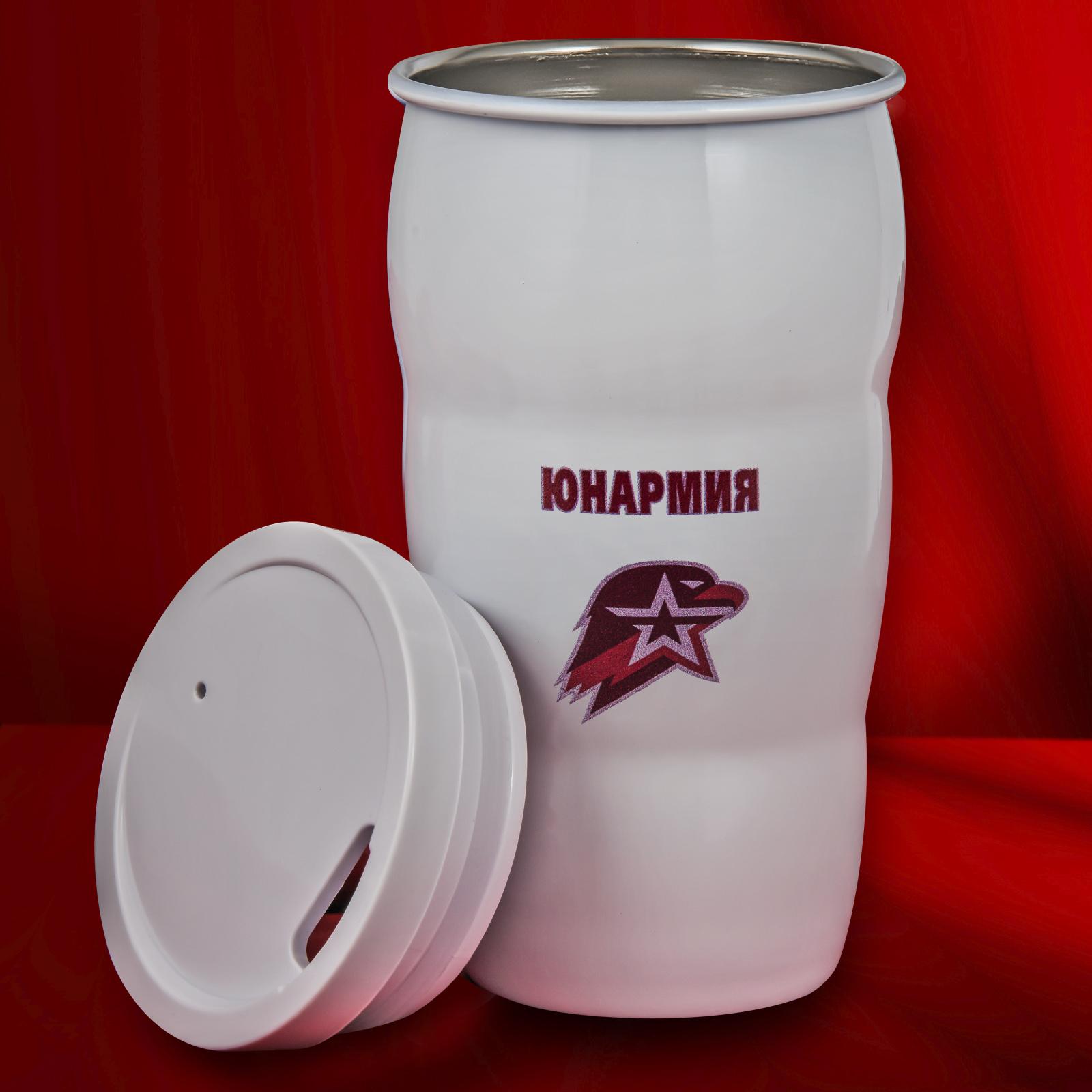 Чашка термос с символикой Юнармии
