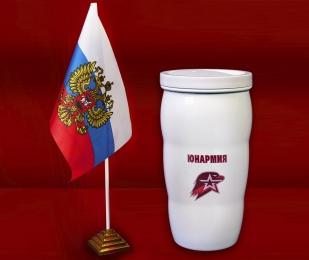 Модная чашка-термос как у Путина Юнармия