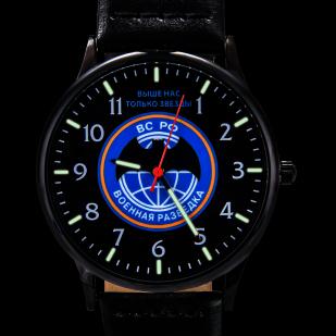 Часы командирские Военная разведка