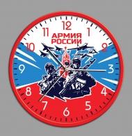 """Часы настенные """"Армия России"""""""