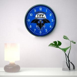 Часы настенные с символикой Спецназа ГРУ