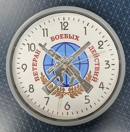 Часы Ветеран боевых действий