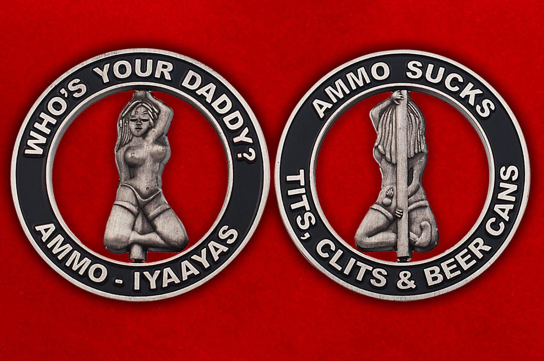 """Челлендж коин """"Служба авиационного вооружения ВВС США"""" - аверс и реверс"""