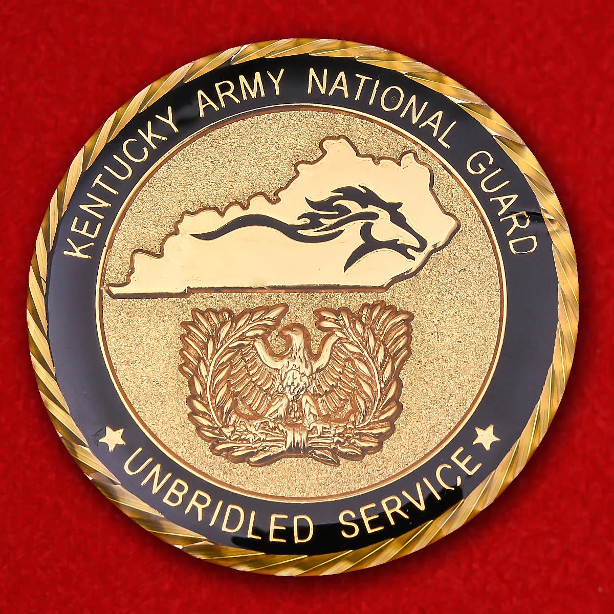 """Челлендж коин """"За отличную службу"""" Национальной гвардии Кентукки"""