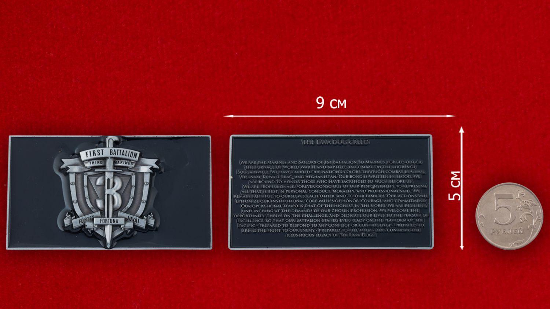 Челлендж коин 1-го батальона 3-го полка Корпуса Морской Пехоты США - сравнительный размер