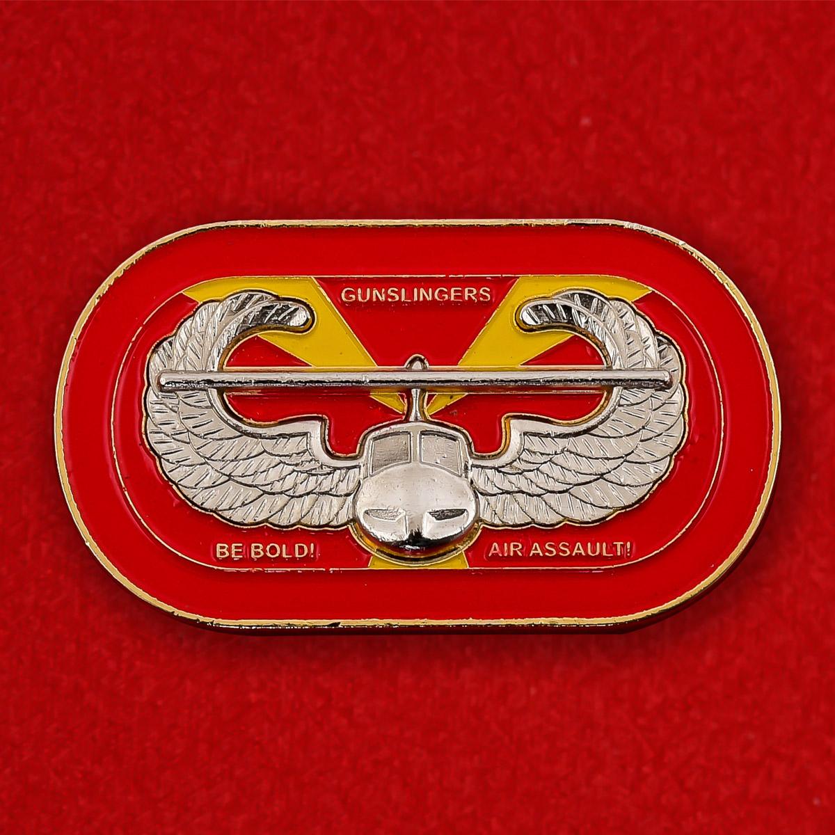Челлендж коин 1-го батальона 377-го полка Полевой артиллерии