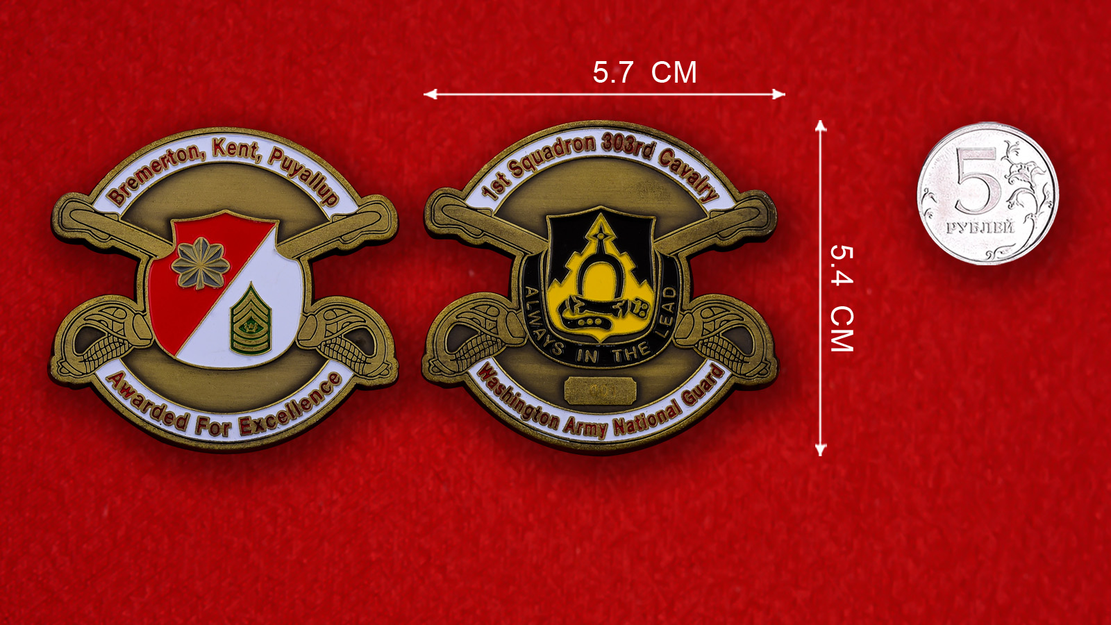 Челлендж коин 1-го эскадрона 303-го Кавалерийского полка Национальной гвардии США