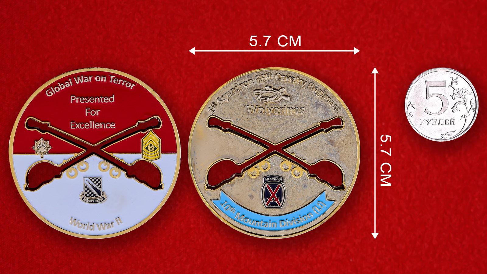 Челлендж коин 1-го эскадрона 89-го Кавалерийского полка 10-й Горной дивизии