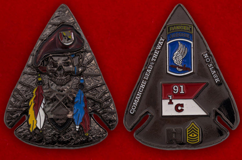 Челлендж коин 1-го воздушно-десантного эскадрона 91-го кавалерийского полка Армии США - аверс и реверс