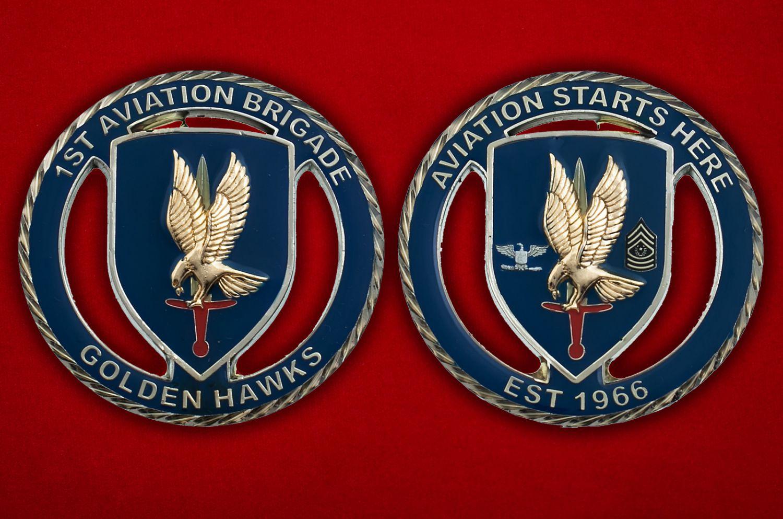 Челлендж коин 1-й авиационной бригады Армии США - аверс и реверс