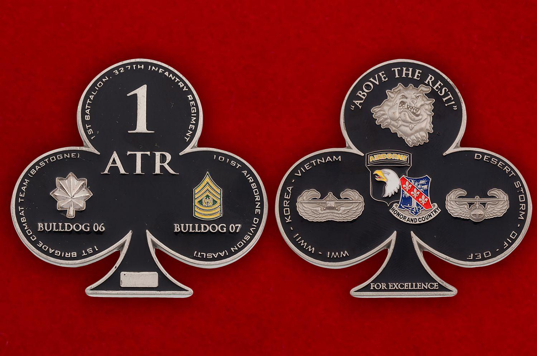 Челлендж коин 1-й Бригадной Тактической группы 101-й Дивизии ВДВ США - аверс и реверс