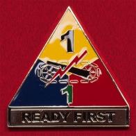 Челлендж коин 1-й модульной механизированной бригады (нового типа) 1-й Танковой дивизии Армии США