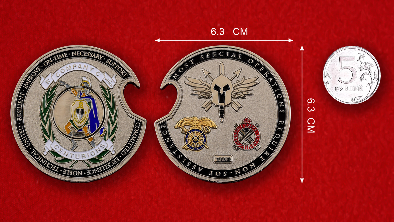 Челлендж коин 1-й Учебной группы (воздушно-десантной) Командования специальных операций армии США