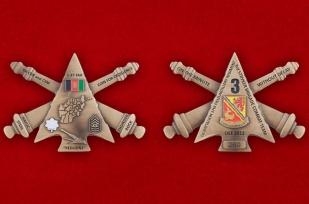 """Челлендж коин """"1-му батальону 37-го полка Полевой артиллерии за операцию Несокрушимая Свобода"""" - аверс и реверс"""