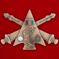 """Челлендж коин """"1-му батальону 37-го полка Полевой артиллерии за операцию Несокрушимая Свобода"""""""