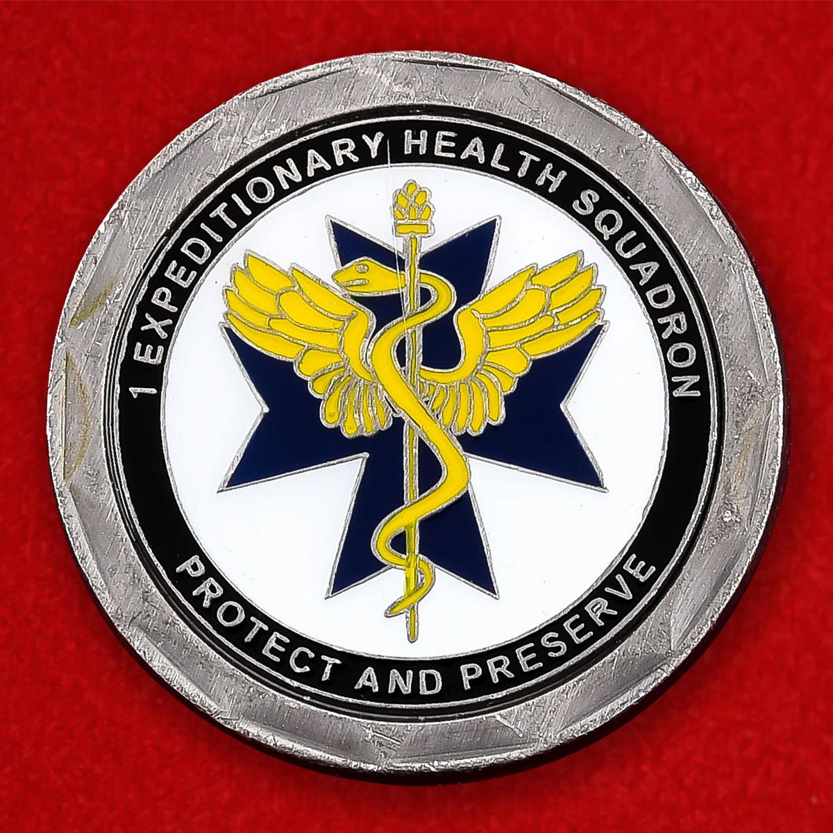 """Челлендж коин """"1-я Медицинская эскадрилья ВВС Австралии"""""""