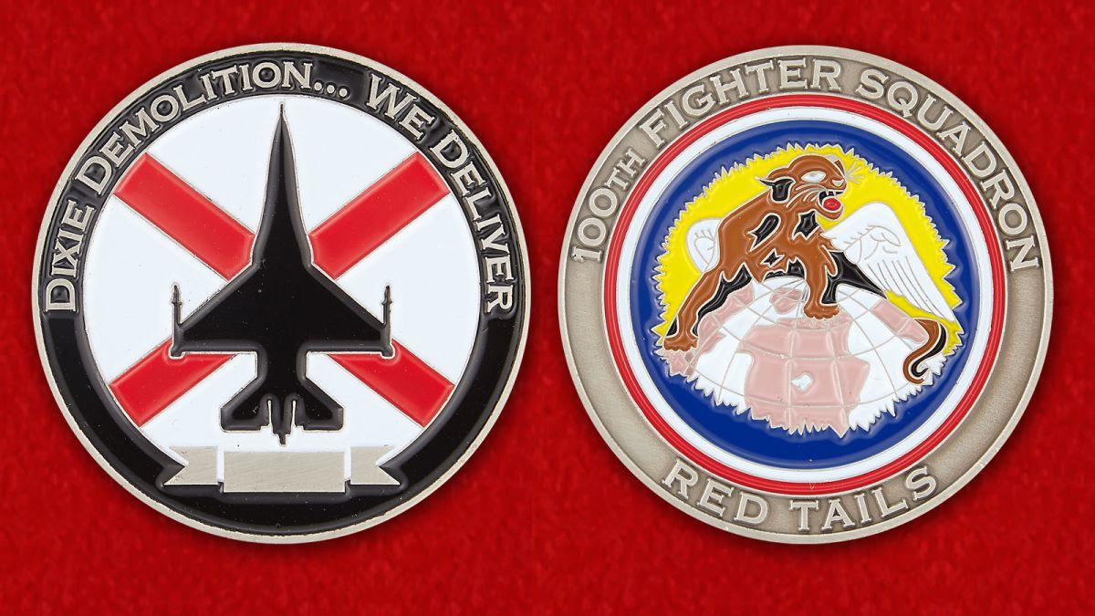 Челлендж коин 100-й Истребительной эскадрильи ВВС Национальной гвардии - аверс и реверс