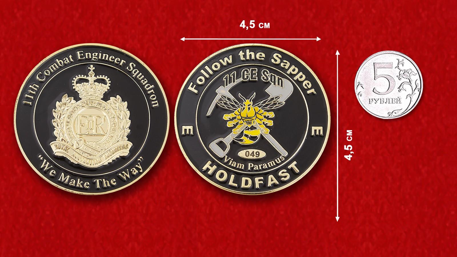 Челлендж коин 11-го саперного батальона 11-го инженерного полка Армии Австралии