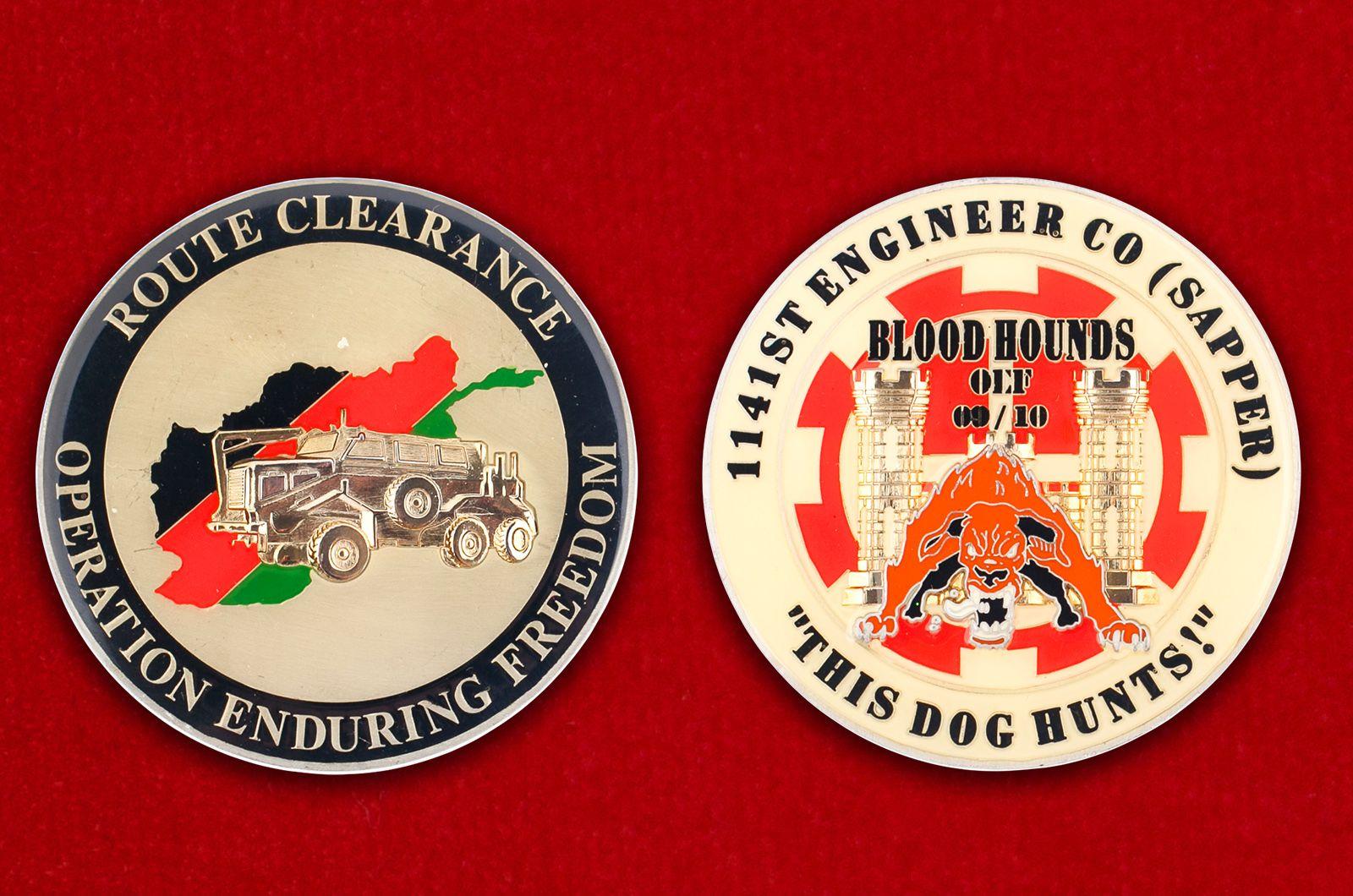 """Челлендж коин """"1141-му Инженерно-саперному батальону за операцию Несокрушимая свобода"""" - аверс и реверс"""