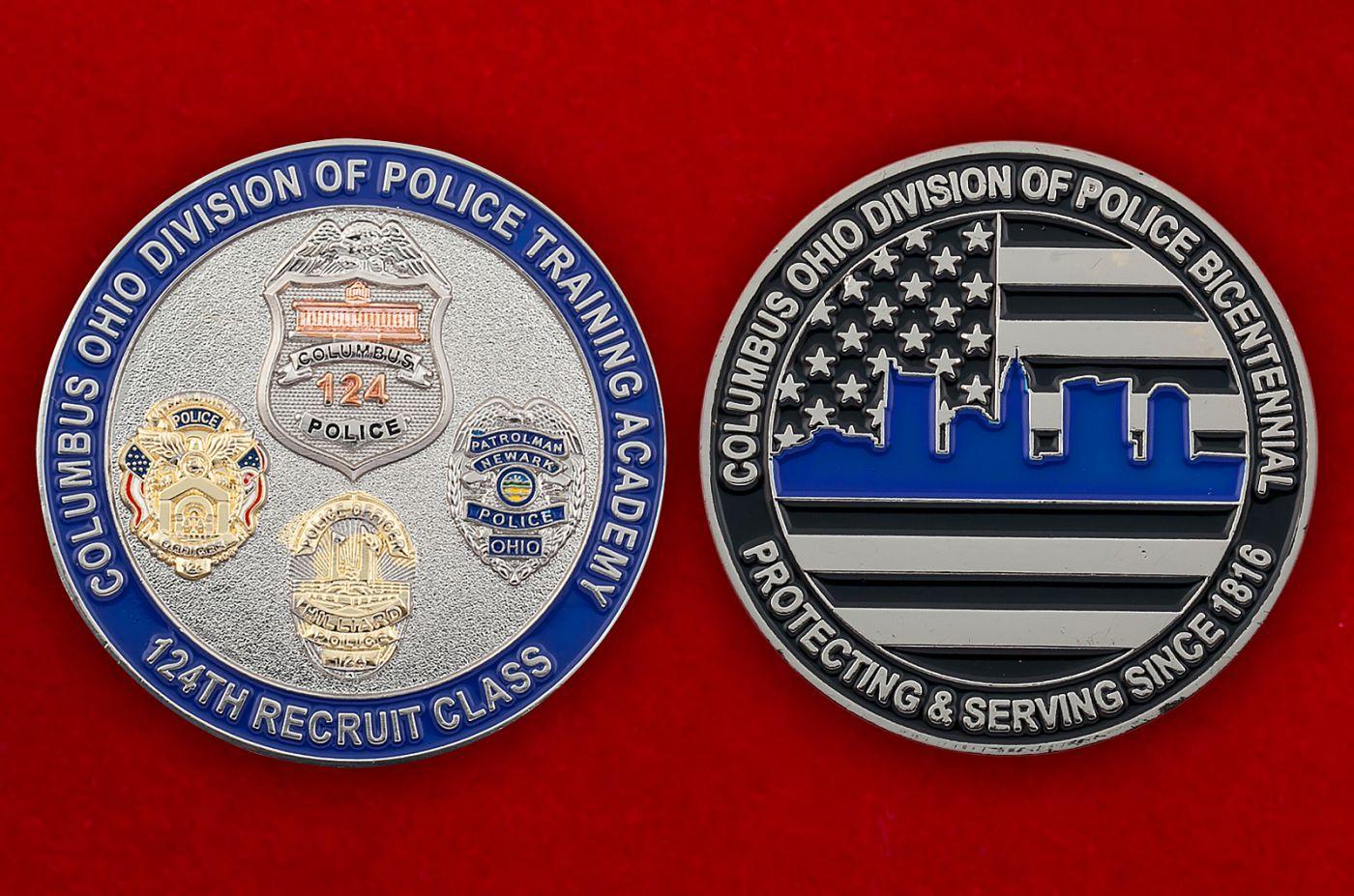 Челлендж коин 124-го выпускного класса Полицейской Академии Колумбуса - аверс и реверс