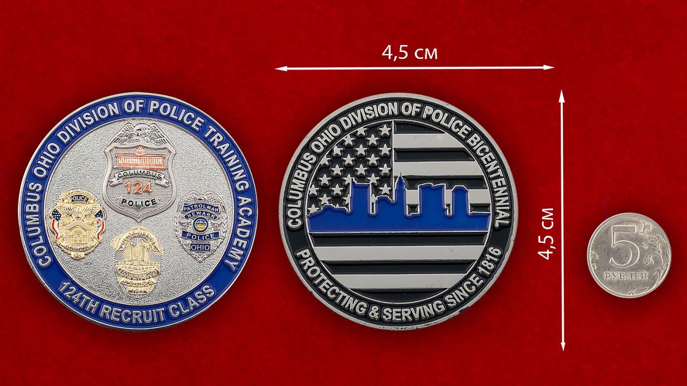 Челлендж коин 124-го выпускного класса Полицейской Академии Колумбуса - сравнительный размер