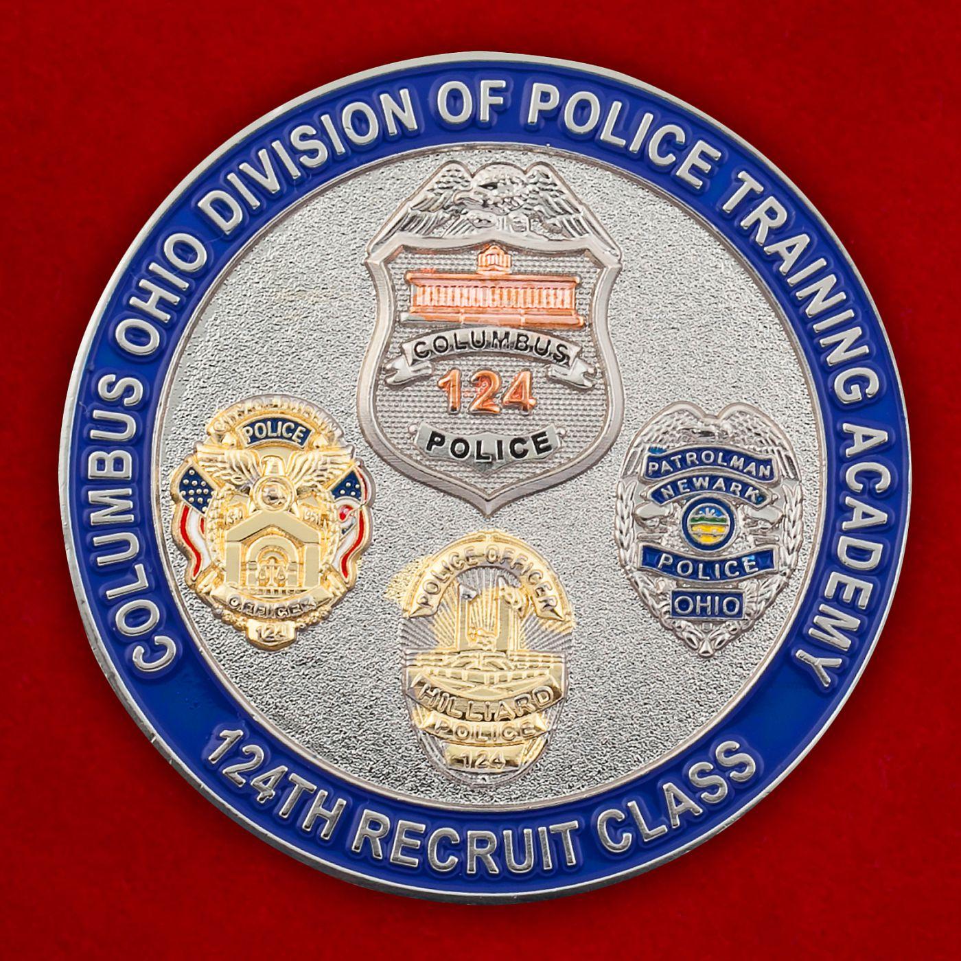 Челлендж коин 124-го выпускного класса Полицейской Академии Колумбуса