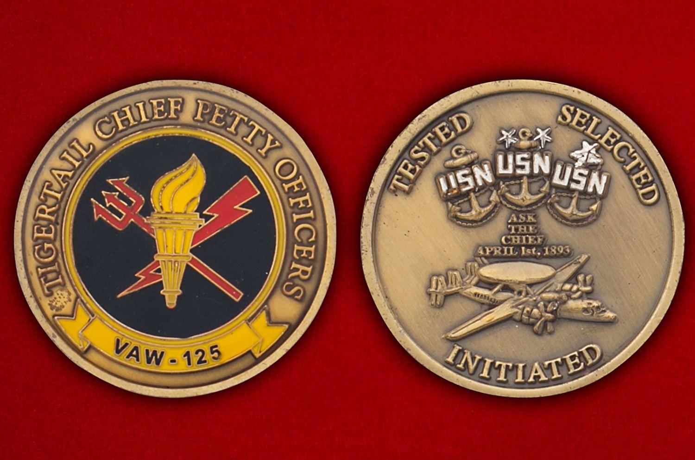 Челлендж коин 125-й эскадрильи радиолокационной разведки ВМС США - аверс и реверс