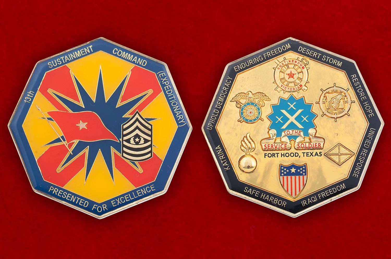 Челлендж коин 13-й Экспедиционной роты материально-технического обеспечения Армии США - аверс и реверс
