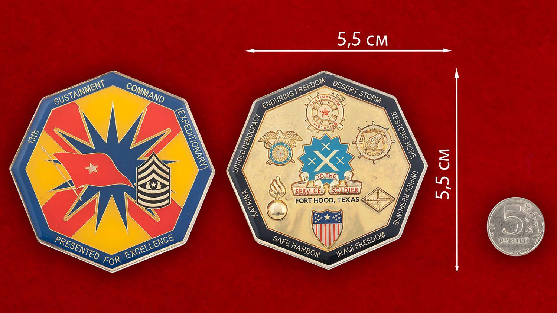 Челлендж коин 13-й Экспедиционной роты материально-технического обеспечения Армии США - сравнительный размер